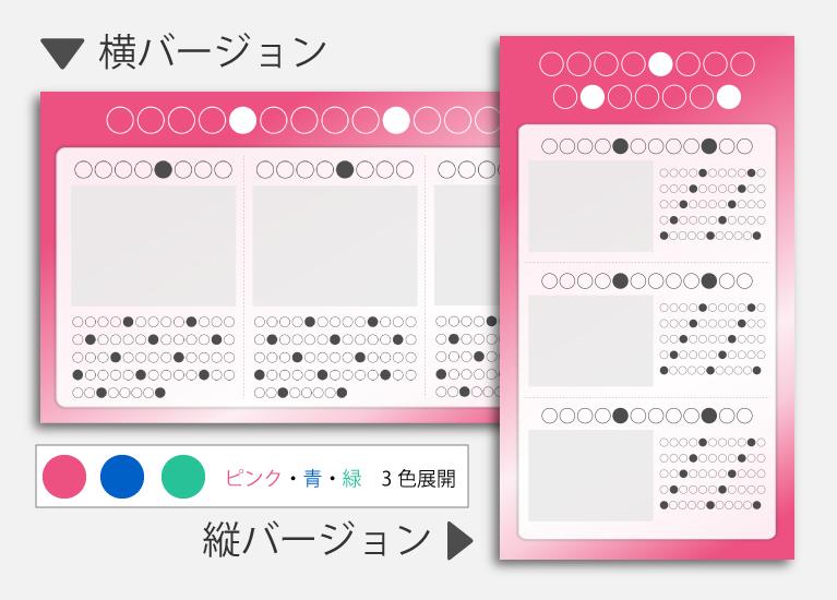 06_シンプルデザインピンク