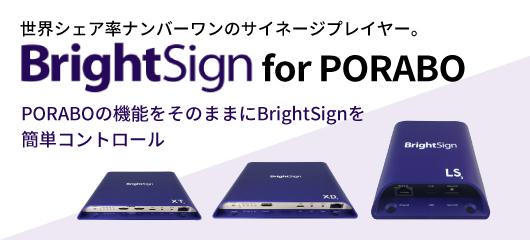 brightsign for PORABO
