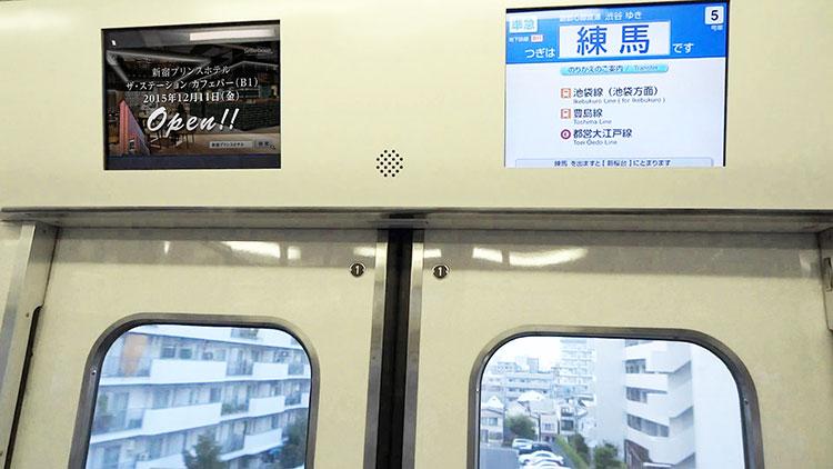 車載デジタルサイネージに流れる動画コンテンツの写真2