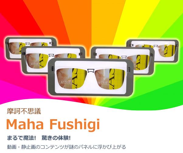 Maha Fushigi