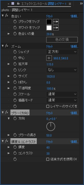 After Effectsの操作画面