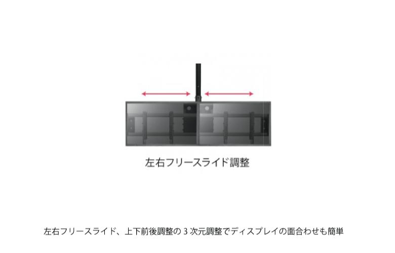 天吊り金具【FH-55M2】