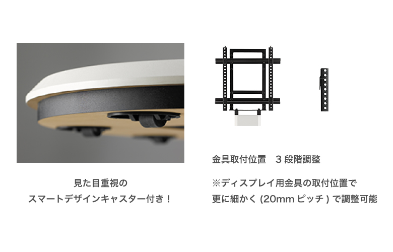 AVAWOOD SS-ELP11-(WH11/AG11)32〜55V型対応 キャスター付き・高さ調整可