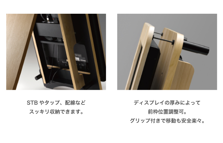 AVAWOOD 木製スタンド SS-ESL11-NA13/DB11 『イーゼル』 42〜43型対応 配線スッキリ収納・前枠調整可