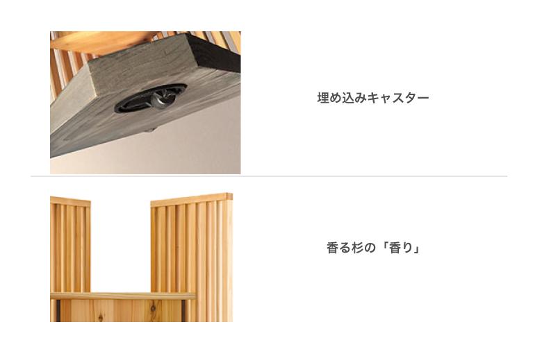 AVAWOOD 木製スタンド SS-SUS11-JC11 『すし』 32〜43型対応 キャスター付き・杉の香り