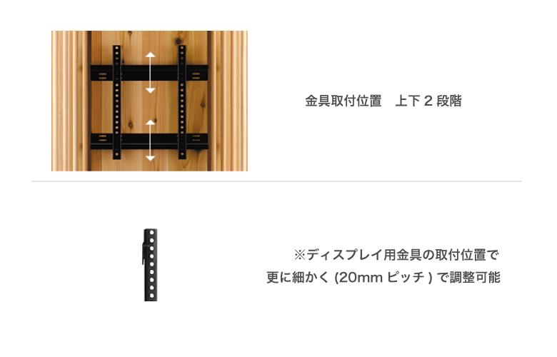 AVAWOOD 木製スタンド SS-SUS11-JC11 『すし』 32〜43型対応 金具取付位置・細かい調節可能