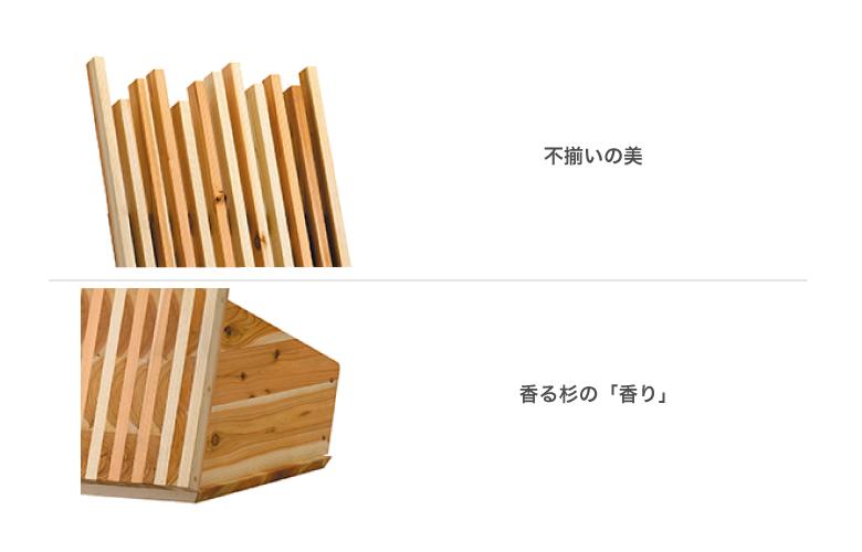 AVAWOOD 木製スタンド SS-TGS11-JC11 『たてごうし』 32〜50型対応 杉の香り