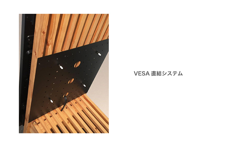 AVAWOOD 木製スタンド SS-TGS11-JC11 『たてごうし』 32〜50型対応 VESA直結システム