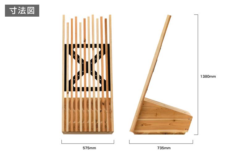 AVAWOOD 木製スタンド SS-TGS11-JC11 『たてごうし』 32〜50型対応 寸法図