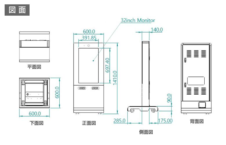 32インチ 屋外用 高輝度 KIOSKモデル KK-32 図面