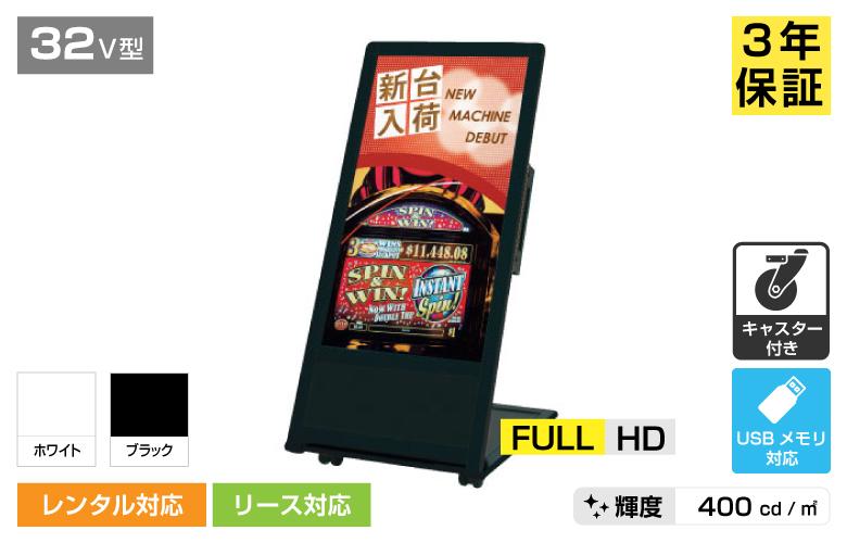 プレイヤー内臓液晶ディスプレイ CMP-326ALD