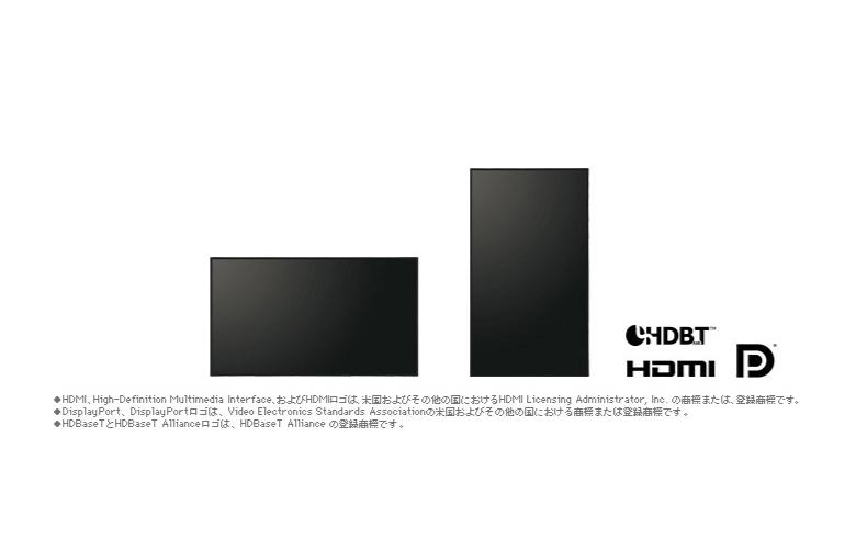 新たな空間演出を可能にする、薄型・狭額縁サイネージ