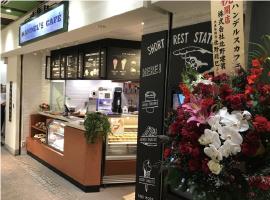 「株式会社フレックス(HANDEL'S CAFE 横浜ポルタ店)」様