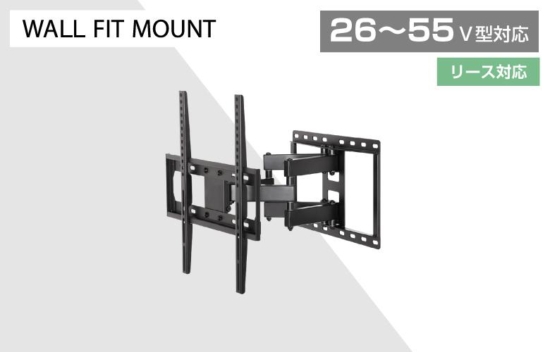 壁掛金具 FLM-002-BK 26~55V型対応 フルモーションタイプ