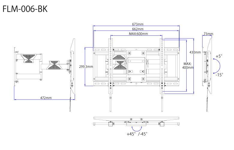 壁掛金具 FLM-006-BK 42~86V型対応 フルモーションタイプ 寸法図