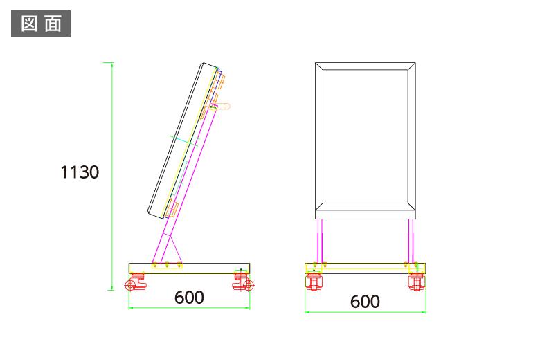 32インチ 屋外用 高輝度タイプ BT-WP32TPX/15 図面