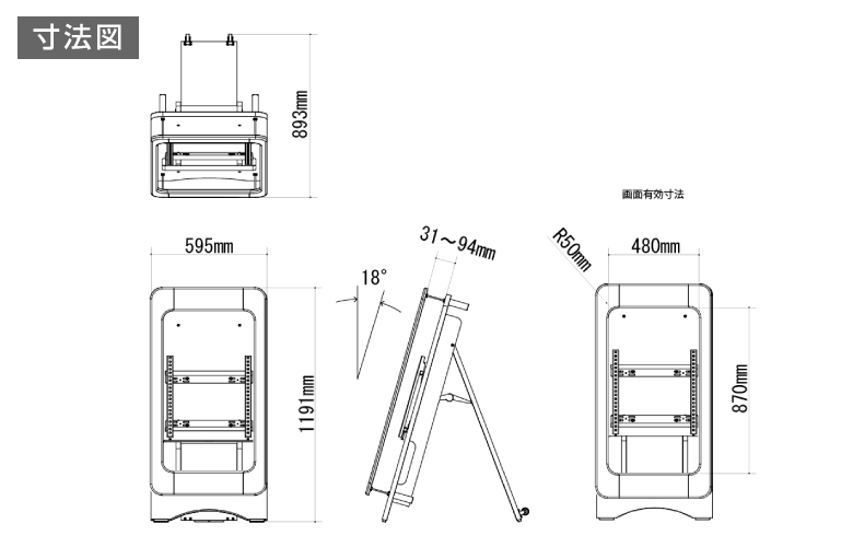 AVAWOOD 木製サイネージスタンド イーゼル21 SS-ESL11-(NA40/DB40) 40型対応